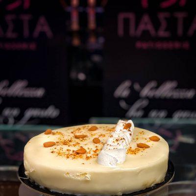 Αμυγδάλου τούρτα online delivery γλυκού Καρδίτσα
