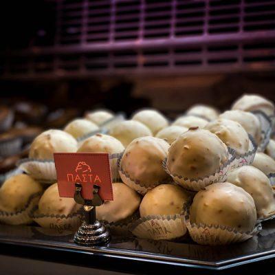 Ferrero bueno online delivery γλυκών Καρδίτσα