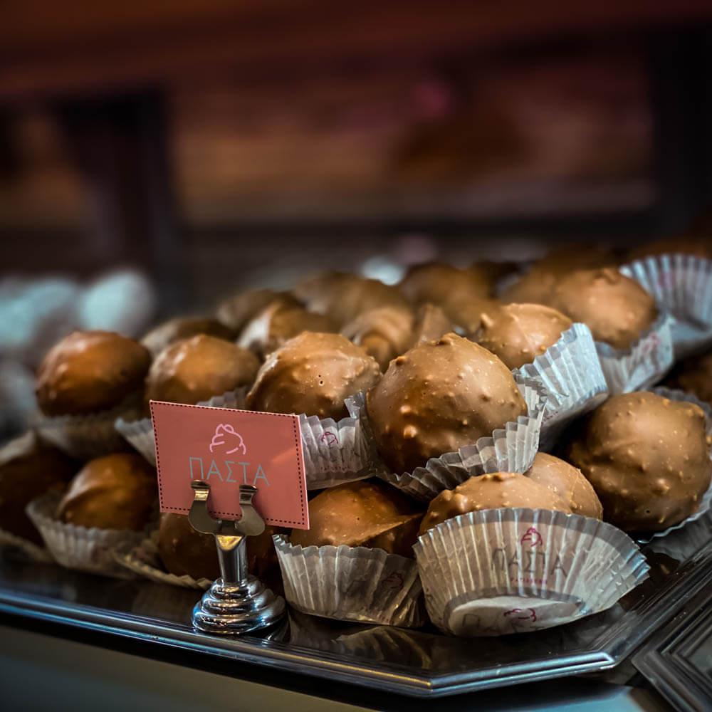 Ferrero σοκολάτα γάλακτος online delivery γλυκών Καρδίτσα
