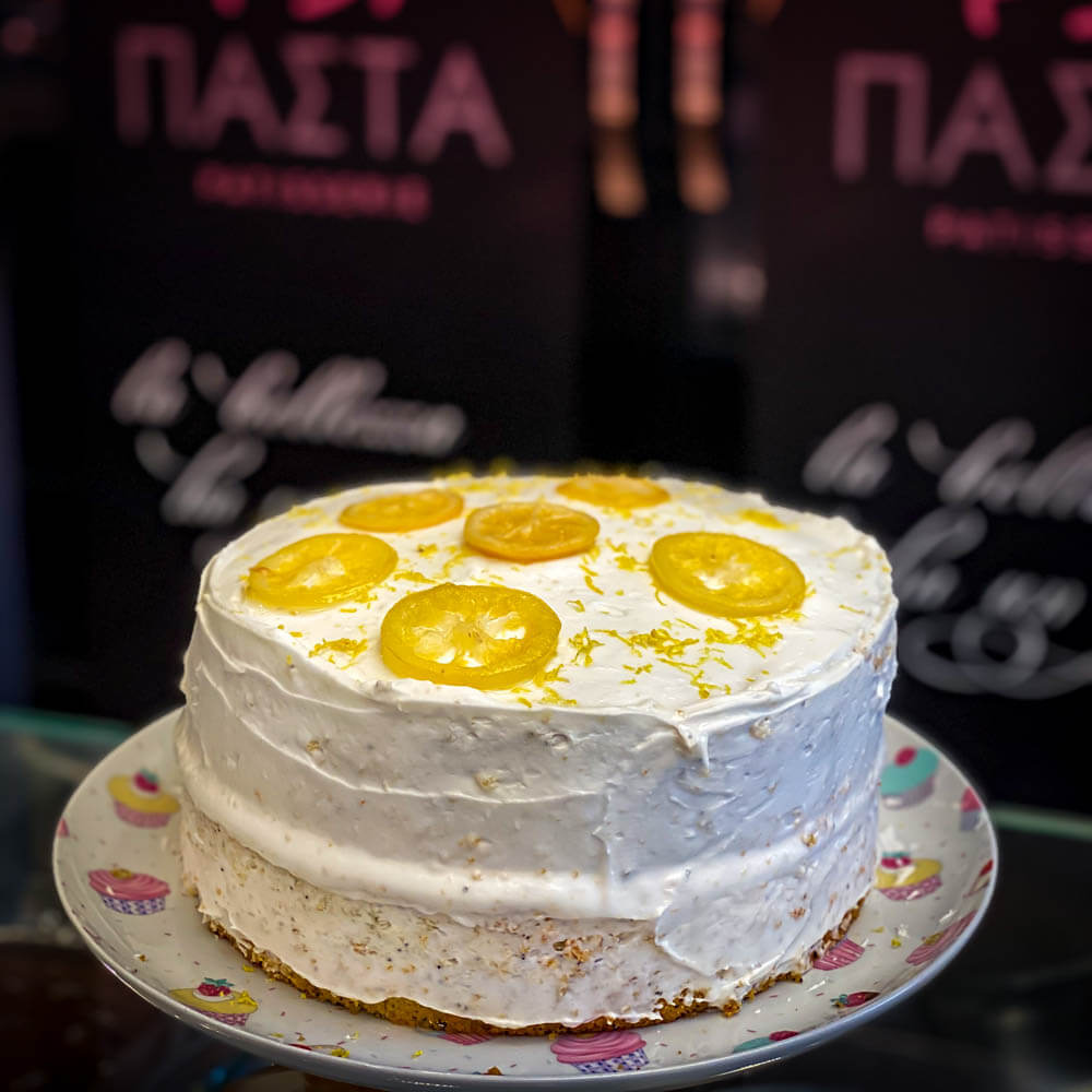 Cake λεμόνι online delivery γλυκού Καρδίτσα