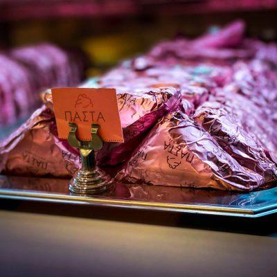 Μπακλαβάς τρίγωνο σοκολάτα online delivery γλυκών Καρδίτσα