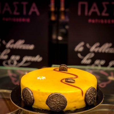Μπισκότο τούρτα online delivery γλυκού Καρδίτσα