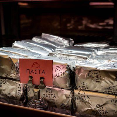 Παστάκι amaretto online delivery γλυκών Καρδίτσα