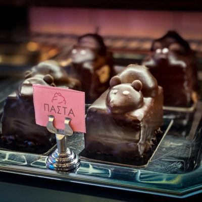 Ποντικάκι πάστα online delivery γλυκού Καρδίτσα