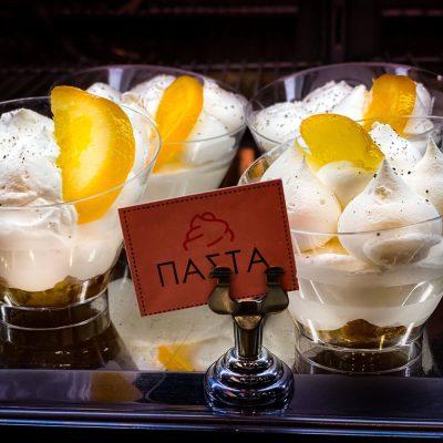 Πορτοκαλόπιτα με βανίλια Μαδαγασκάρης online delivery γλυκό Καρδίτσα