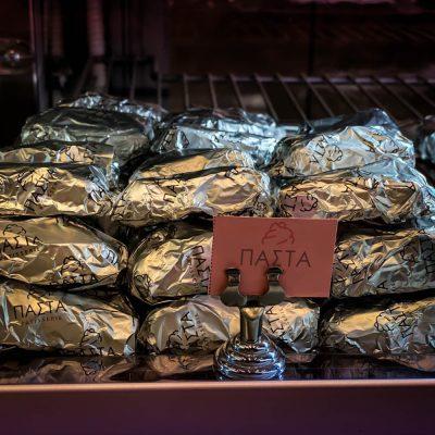 Snickers καραμέλα βουτύρου με φιστίκι αράπικο online delivery γλυκών Καρδίτσα