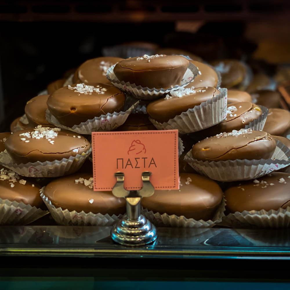 Ταρτάκι καραμέλα βουτύρου online delivery γλυκών Καρδίτσα
