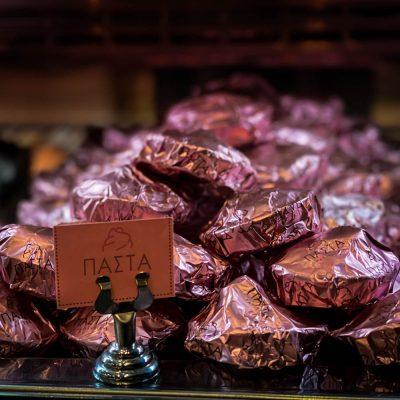 Ταρτάκι μαύρη πραλίνα αμαρένα online delivery γλυκών Καρδίτσα