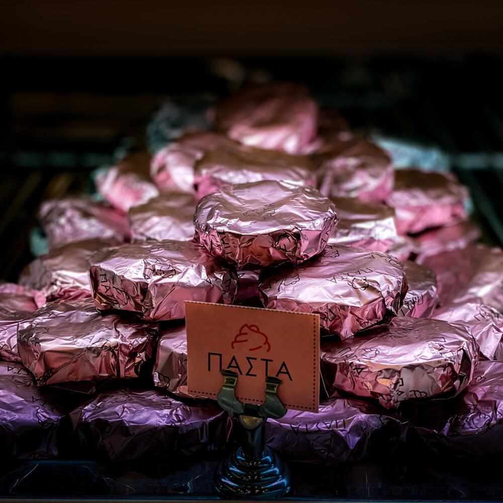 Ταρτάκι πραλίνα με αμύγδαλο online delivery γλυκό Καρδίτσα